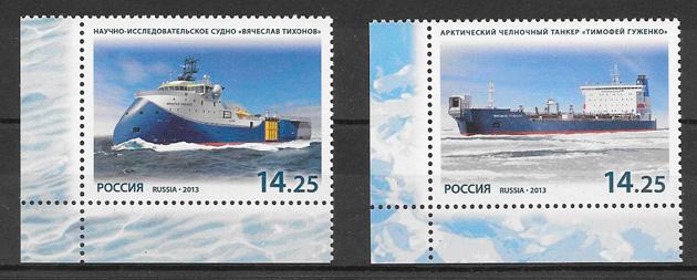 sellos de Rusia 2013