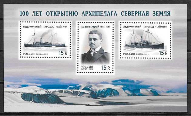 colección sellos personalidad Rusia 2013