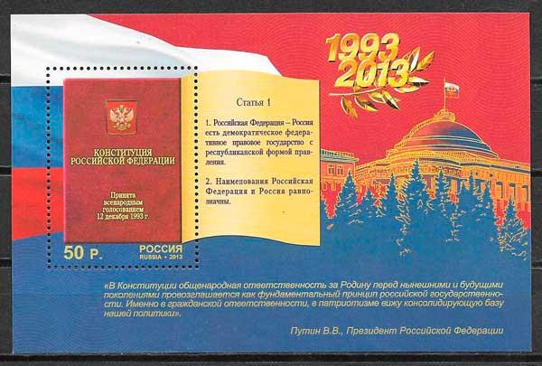 filatelia temas varios Rusia 2013