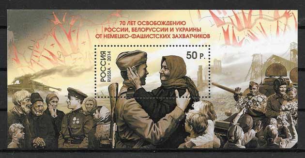 sellos colección Emisión Conjunta Rusia 20'14