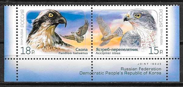 sellos filatelia emisiones conujntas Rusia 2014