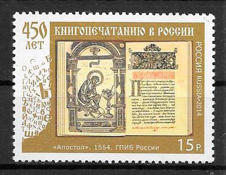 filatelia colección sellos de Rusia 2014