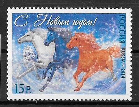 selos de Rusia 2014
