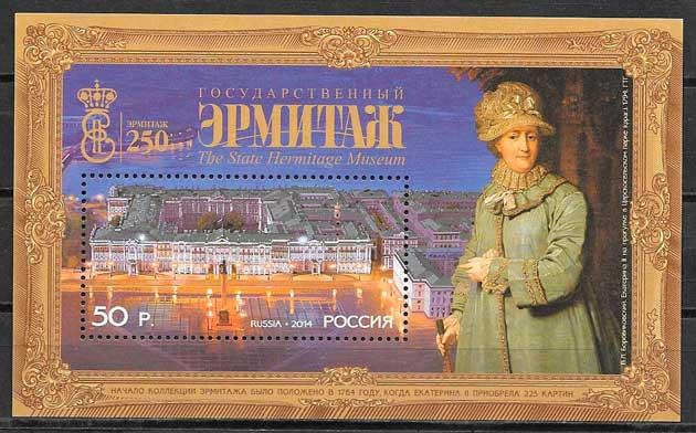 filatelia arquitectura Rusia 2014