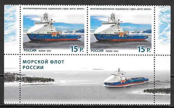 colección sellos transporte Rusia 2014