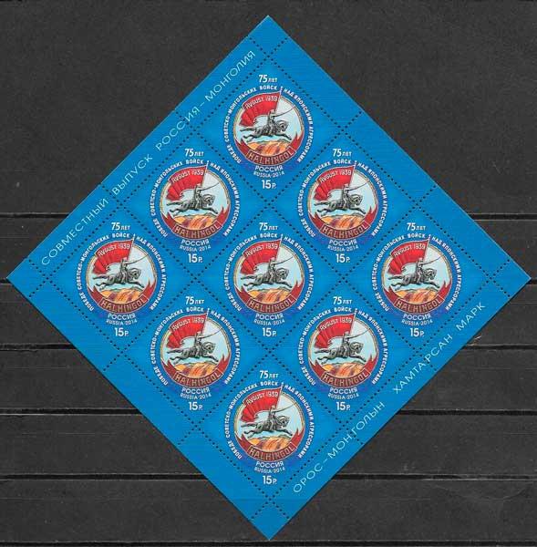 colección sellos temas varios Rusia 2014