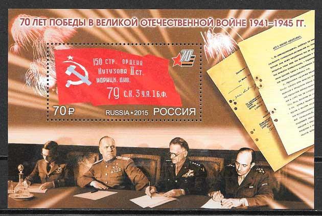 sellos temas varios Rusia 2015