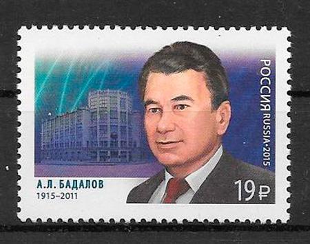 filatelia colección sellos de Rusia 2015