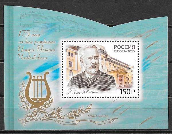 sellos personalidad Rusia 2015