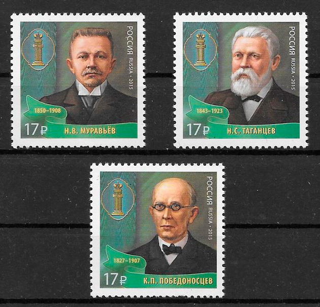 colección de sellos de Rusia 2015