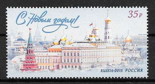 colección sellos de Rusia 2015
