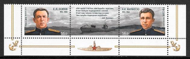 colección sellos Rusia 2015