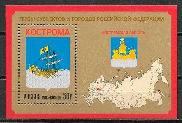 filatelia temas varios Rusia 2015