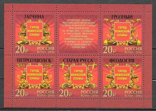 filatelia colección temas varios Rusia 2016