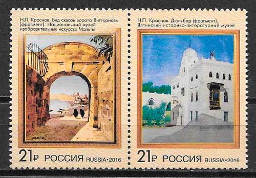 sellos emisiones conjuntas Rusia 2016