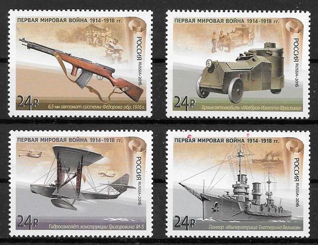 filatelia sellos de Rusia 2016