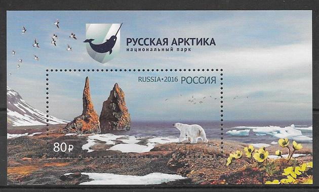 colección sellos de Rusia 2016