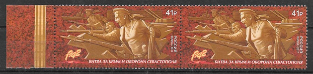 filatelia sellos de Rusia 2017