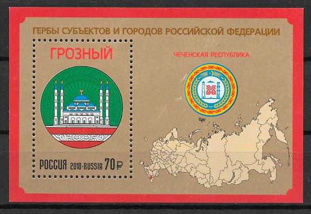 filatelia colección temas varios Rusia 2018