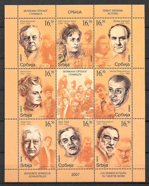 coleción sellos cine Serbia 2007