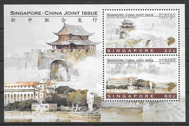 sellos Emisión Conjunta Singapur 1996