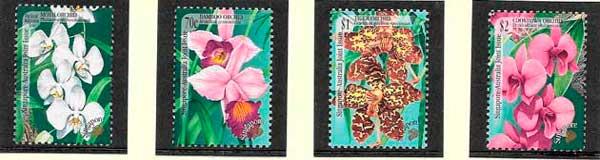 filatelia colección emisiones conjunta Singapur 1998