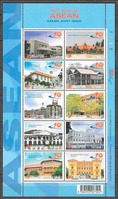 colección sellos emisiones conjuntas Singapur 2007