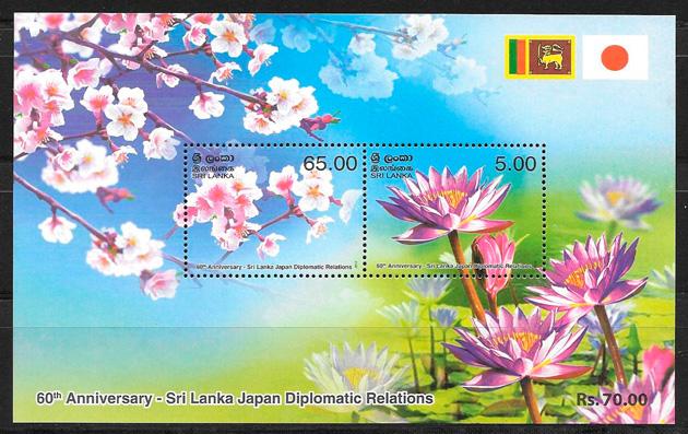 colección sellos emisión conjunta Sri Lanka 2013