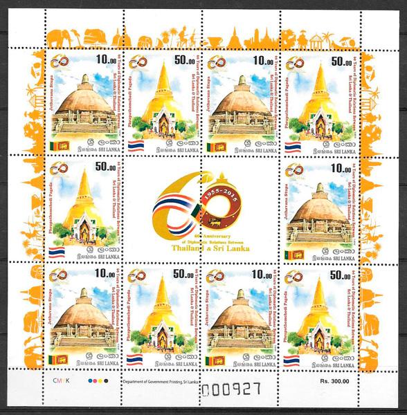 colección sellos emisiones conjunta Sri Lanka 2015