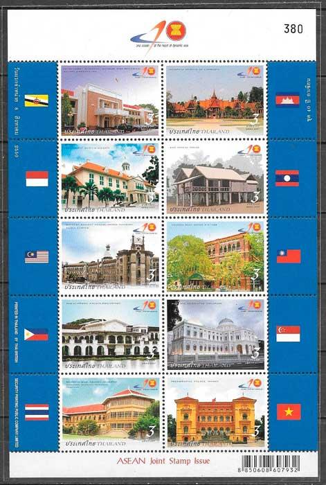 colección sellos emisiones conjuntas