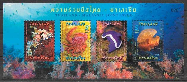 sellos emisiones conjunta Tailandia 2015
