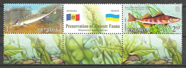 sellos Emisión Conjunta Ucrania 2007