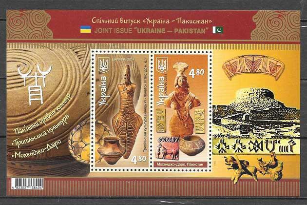 sellos Emisión Conjunta Ucrania 2014