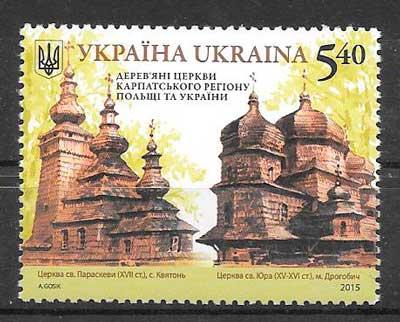 sellos emisiones conjuntas Ucrania 2015