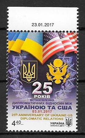 filatelia emisión conjunta Ucrania 2017