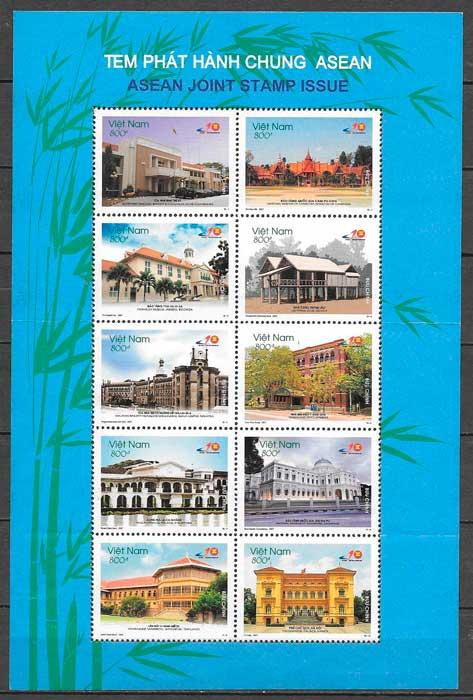 sellos emisiones conjunta Viet Nam 2007