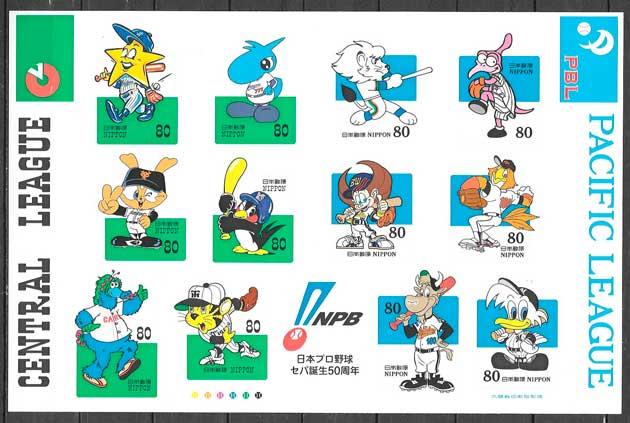 sellos cómic Japon 1999