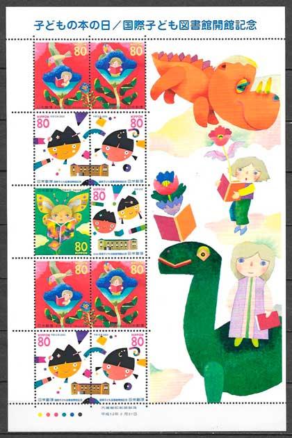 sellos cómic Japón 2000