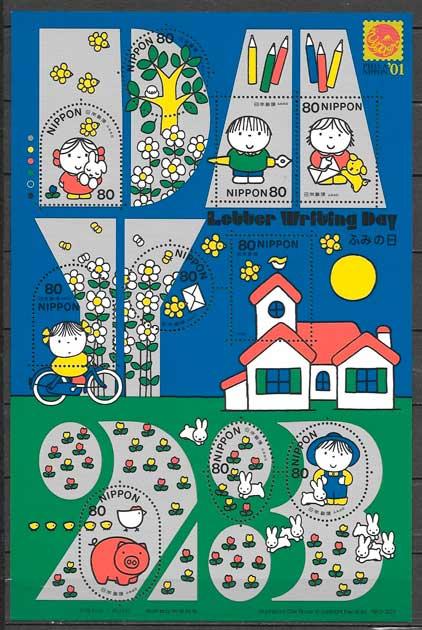 filatelia cómic Japón 2001