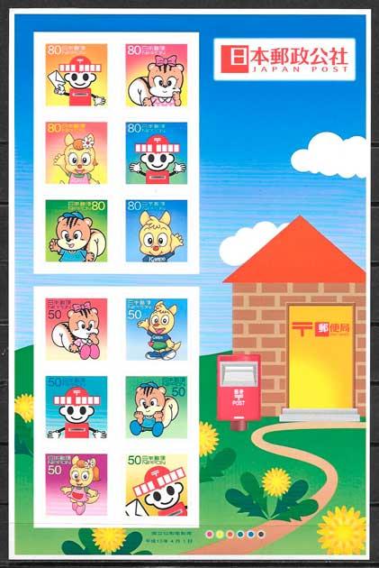 colección sellos cómic Japón 2003