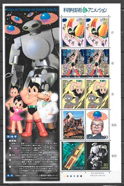 filatelia colección cómic Japón 2003