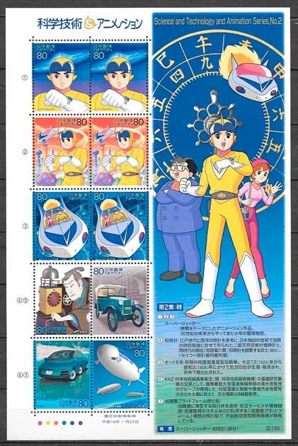 filatelia colección comic Japón 2004