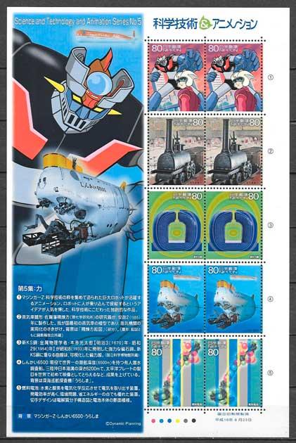 filatelia cómic Japón 2004