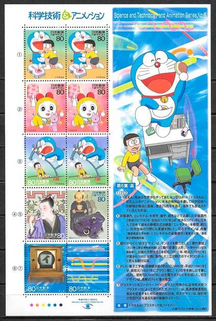 filatelia colección cómic Japón 2004