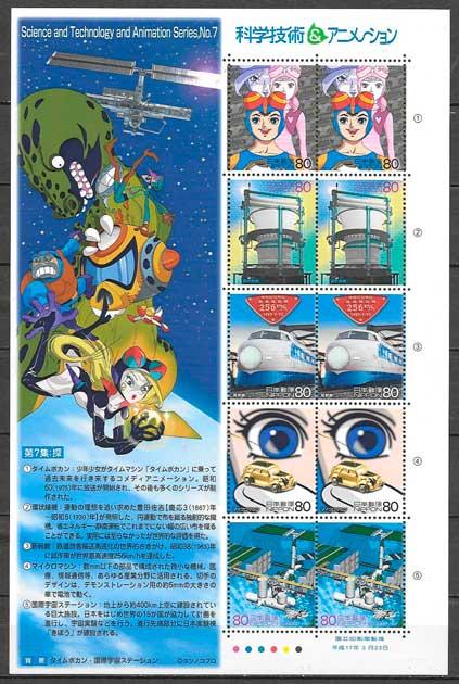 colección sellos cómic japón 2005