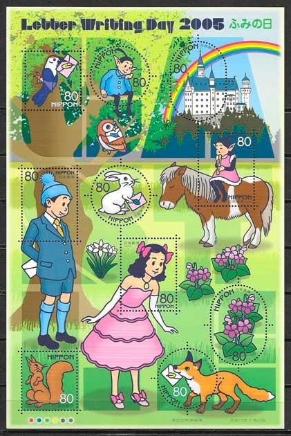 colección sello cómic Japón 2005
