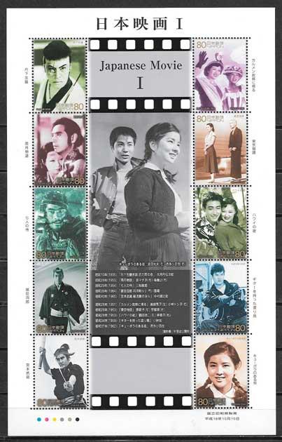 sellos cine Japón 2006