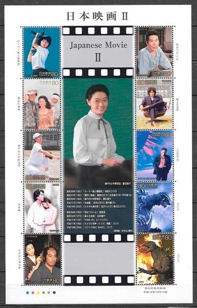 filatelia cine Japón 2006