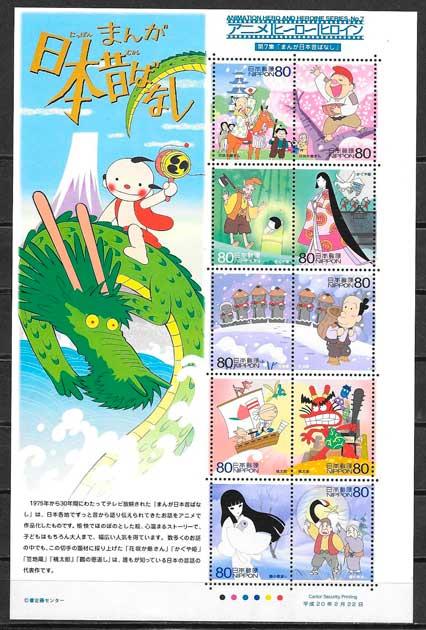 filatelia cómic Japón 2008