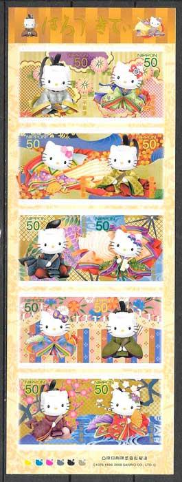 filatelia colección cómic Japón 2008